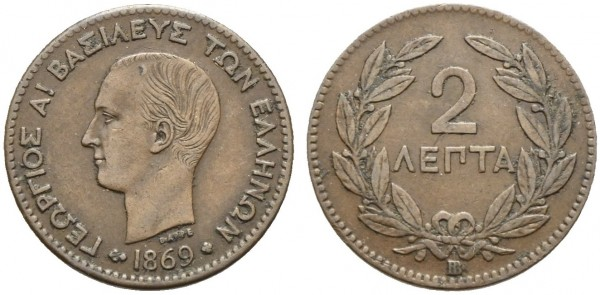 Münze-Griechenland-Georg-I-VIA10842