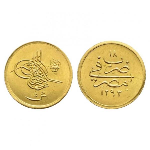 Goldmünze-Osmanisches-Reich-Abd-al-Hamid-II-VIA10785