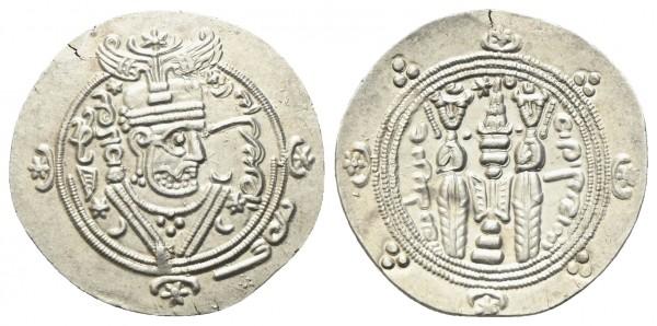 Sasaniden – Tabaristan – Khursnid 740-761