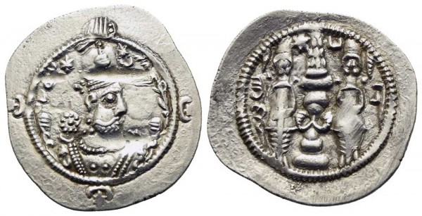 Münze-Sasaniden-Hormazd-IV-VIA10760