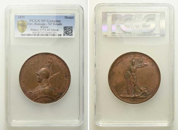 Medaille-Russland-Klepikow-Lialin-Tolstoi-Leipzig-VIA11306