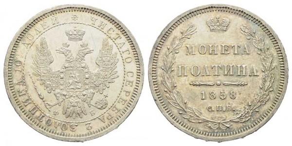 Russische-Münze-Russland-Alexander-II-VIA10712