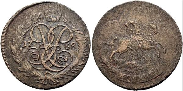Münze-Russland-Kopeke-VIA11057