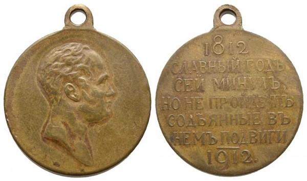 Russische-Medaille-Russland-Nikolaus-II-VIA10464