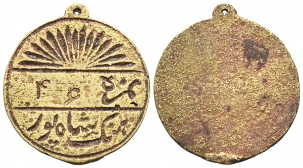 Khanat Khiva - Djunaid Khan 1918-1920