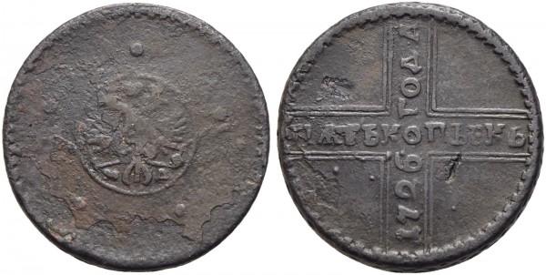 Münze-Russland-Katharina-I-VIA10872