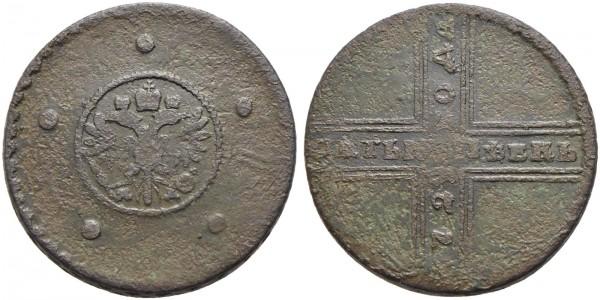 Münze-Russland-Peter-II-VIA10874