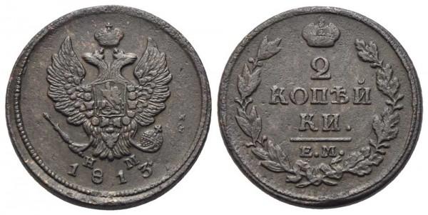 Russische-Münzen-Russland-Alexander-I-VIA10580