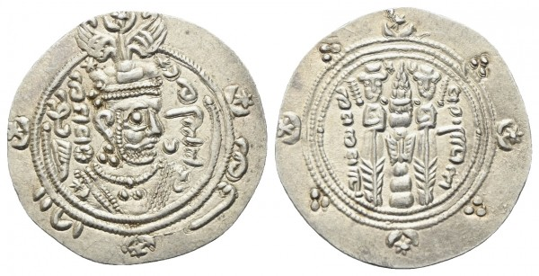Sasaniden – Tabaristan – Farkhan 711-731
