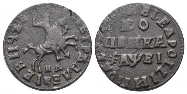 Russische-Münze-Russland-Peter-I-VIA10578