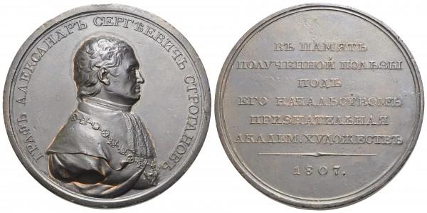 Russland - Alexander I. 1801-1825 - Medaille