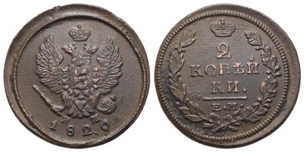 Russische-Münze-Russland-Alexander-I-VIA10583
