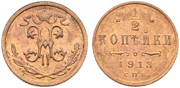 Münze-Russland-Nikolaus-II-VIA10896