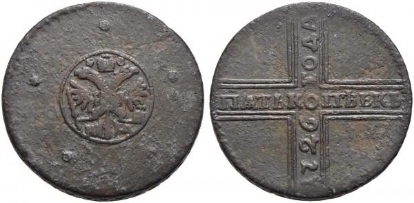 Münze-Russland-Katharina-I-VIA10859