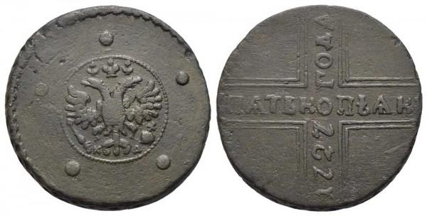 Russische-Münze-Russland-Katharina-I-VIA10584