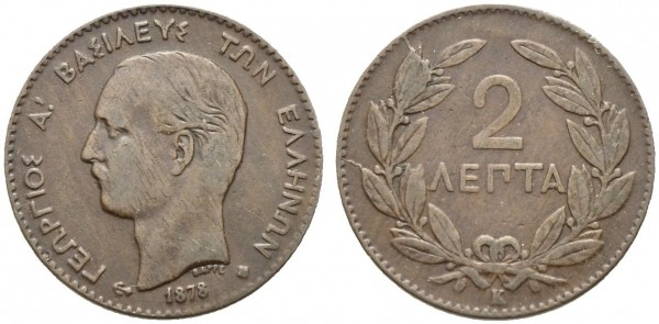Münze-Griechenland-Georg-I-VIA10843
