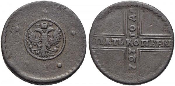 Münze-Russland-Katharina-I-VIA10873