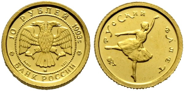 Goldmünze-Russland-UdSSR-10-Rubel-VIA11037