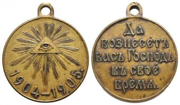 Russische-Medaille-Russland-Nikolaus-II-VIA10462