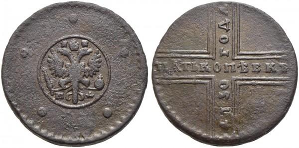 Münze-Russland-Peter-II-VIA10860